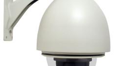 cámaras PTZ: ER / EP AC24V Series
